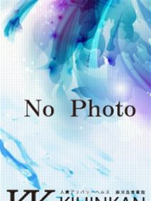 oooku鹿児島貴賓館|ひびき
