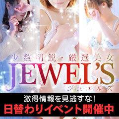ジュエルズ・オレンジキャブ|jewel's