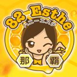 沖縄市メンエス 82(ハニー)エステ那覇店