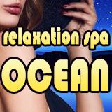 沖縄市メンエス OCEAN(オーシャン)(那覇市)